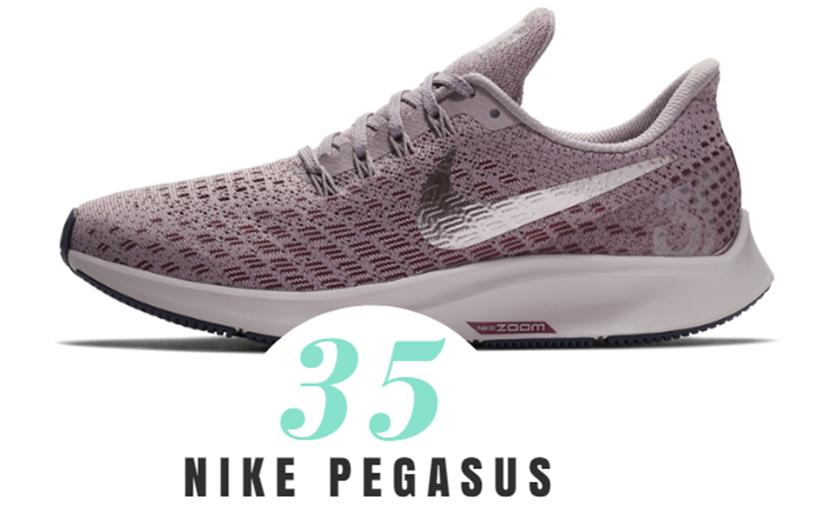 Nike Air Zoom Pegasus 35 caratteristiche