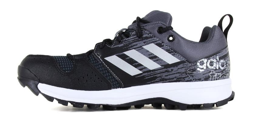 Adidas Galaxy Trail, ammortizzazione