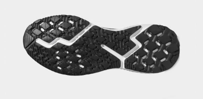 Adidas Aerobounce 2, suola