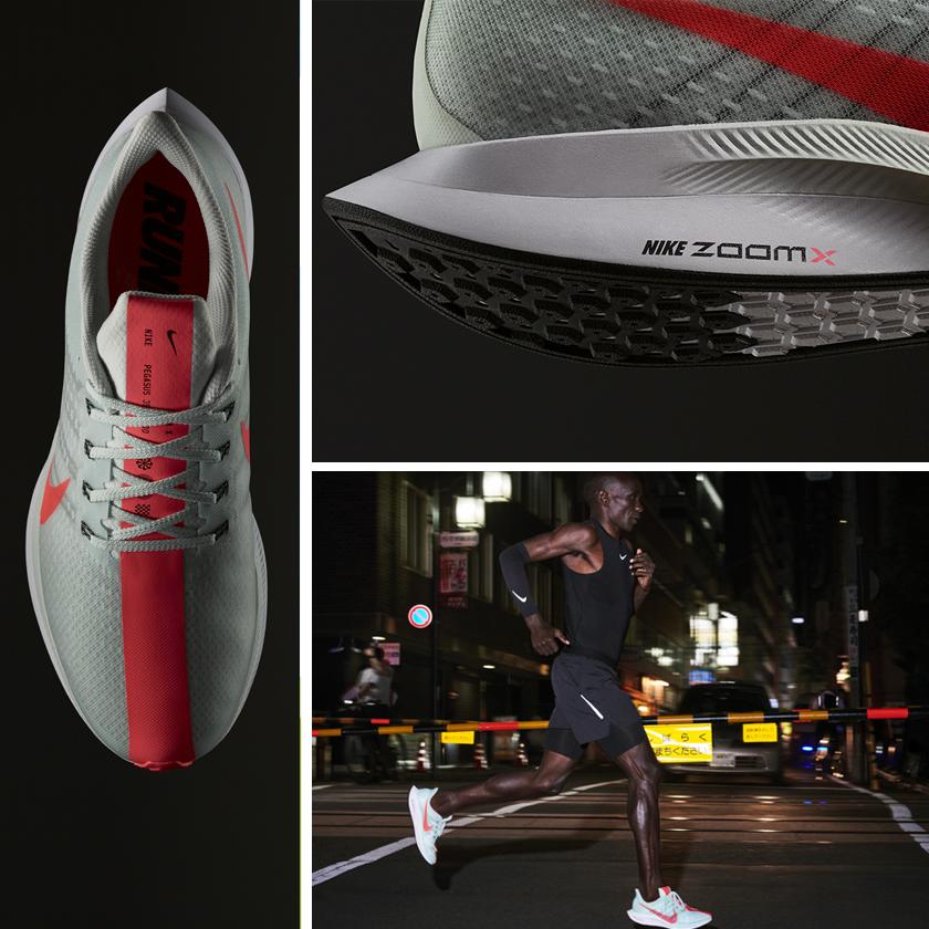Nike Zoom Pegasus Turbo, caratteristiche principali