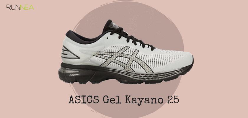 SMigliori scarpe da running massima ammortizzazione 2018 per i pronatori f2bf70acc9b