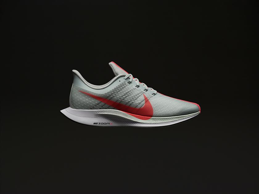 Nike Zoom Pegasus Turbo, prezzi
