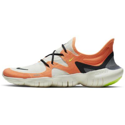 Nike Free RN 5.0 bambini economiche (meno di 60€) - Offerte di ...