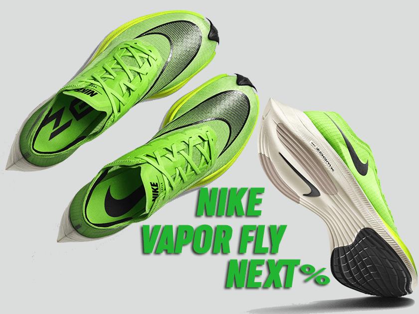 Nike ZoomX Vaporfly Next%, caratteristiche principali