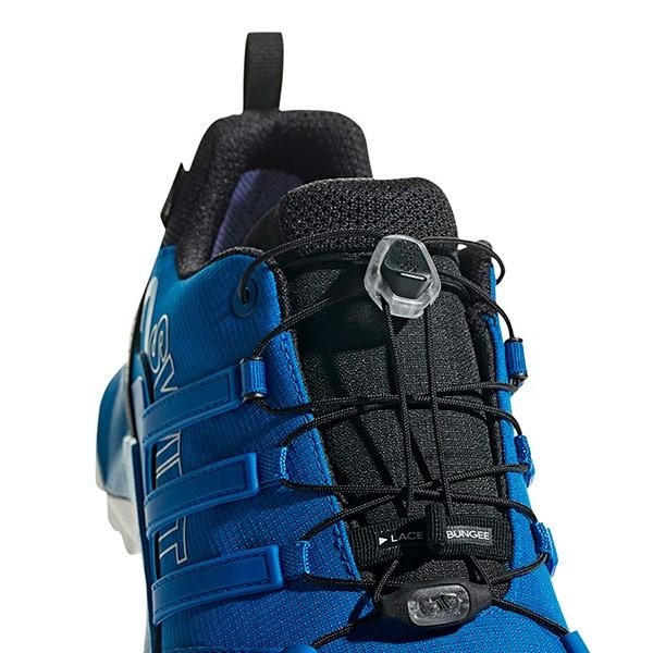 Adidas Terrex Swift R2 GTX, allaciatura