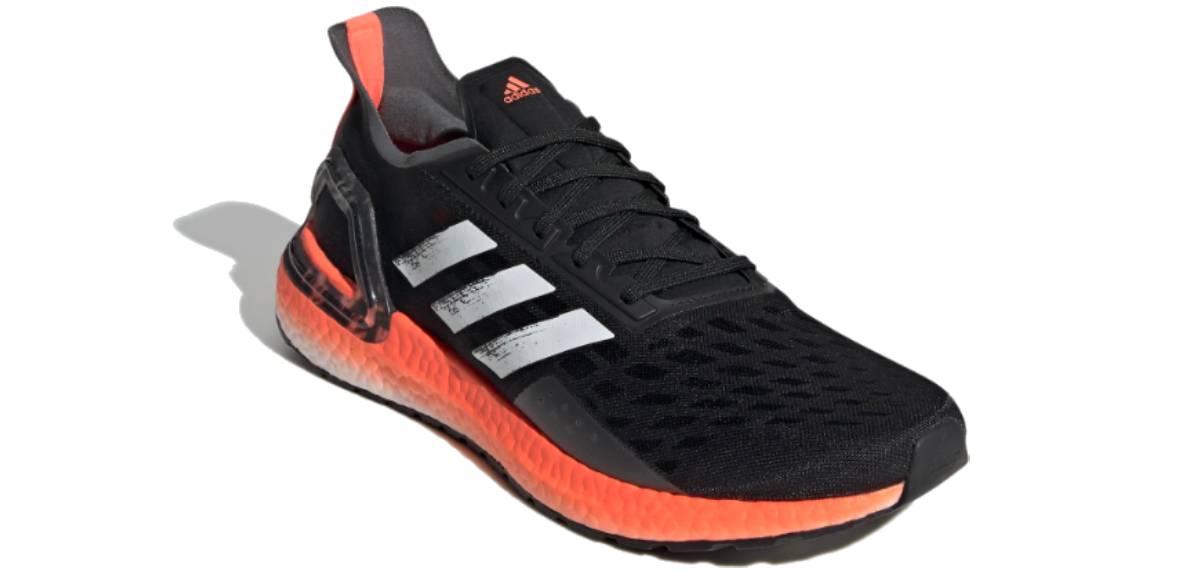 Adidas Ultraboost PB, caratteristiche principali